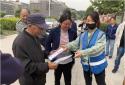 """郑州市兴达路街道:征集精细化管理""""金点子"""" 助力路长制实施"""