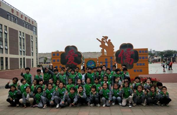 稚子不觉初长成   儿郎最喜满怀情 ——爱贝特幼儿园参观郑州高新区五龙口小学活动