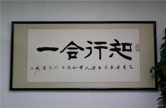 """【郑领袖·第20期】叶世阳:15年深耕知识产权 知一的""""知行合一"""""""