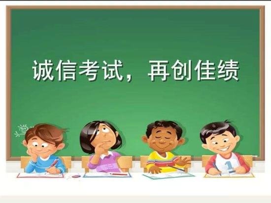 高考前家长应如何帮学生调整心态