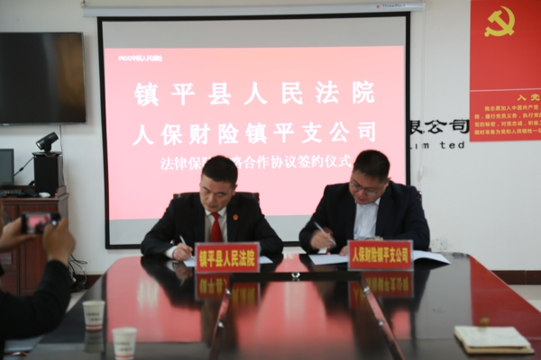 镇平县法院:保全+救助开启为民新模式