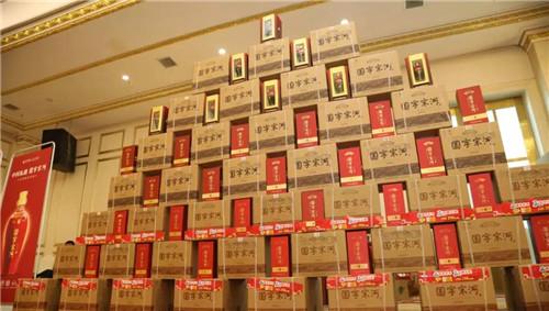"""宋河酒业被授予""""自主品牌行业领军企业""""称号"""