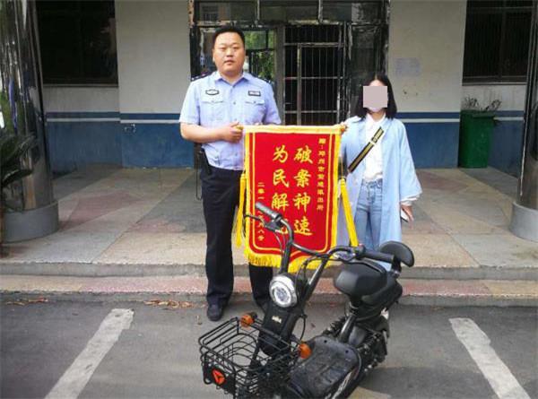 邓州前进:民警返还盗窃车 失主感谢送锦旗