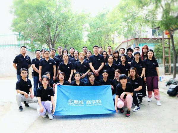 凝心聚力 无所畏惧  2019中华网河南团建活动精彩落幕