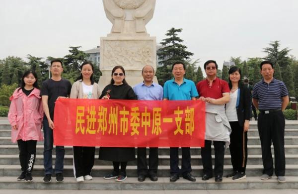 参观焦裕禄纪念馆 弘扬红色革命精神