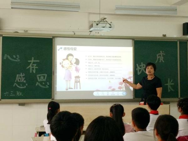 """郑州高新区五龙口小学开展以""""心存感恩,快乐成长""""为主题的母亲节感恩系列活动"""