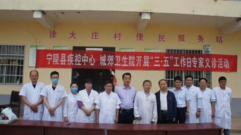 宁陵县疾控中心开展下乡义诊暨健康扶贫活动