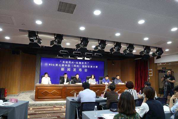 WDG第七届中国(郑州)国际街舞大赛总决赛8月即将开赛