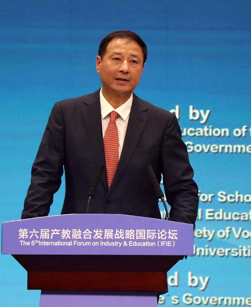 第六届产教融合发展战略国际论坛闭幕  教育部副部长孙尧出席并作主旨讲话