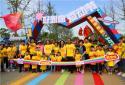 好想你爱动节健走公益活动盛大开启,上万人一起做了件超酷的事!