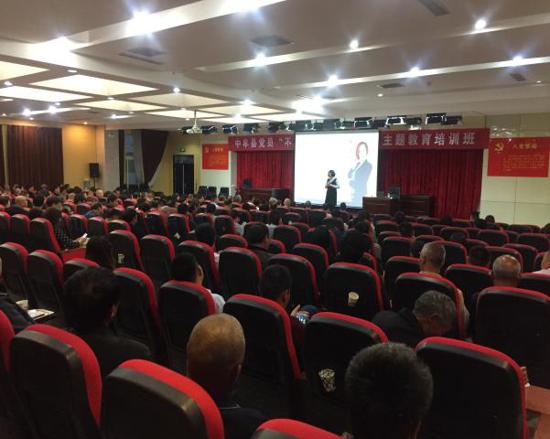田心荷----中国家庭教育的推动者