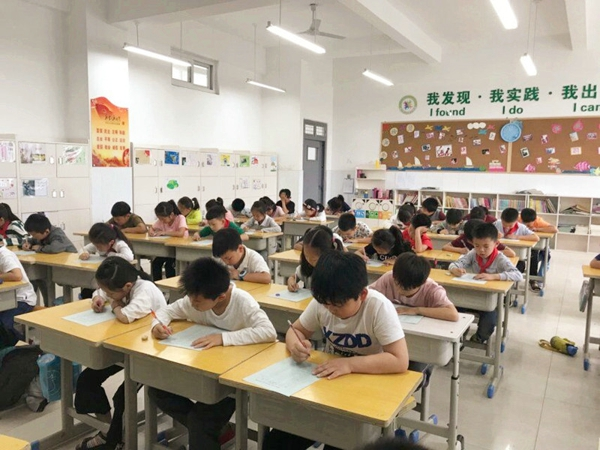 你争我赶  竞相出彩 ——记高新区外国语小学数学口算能力竞赛活动