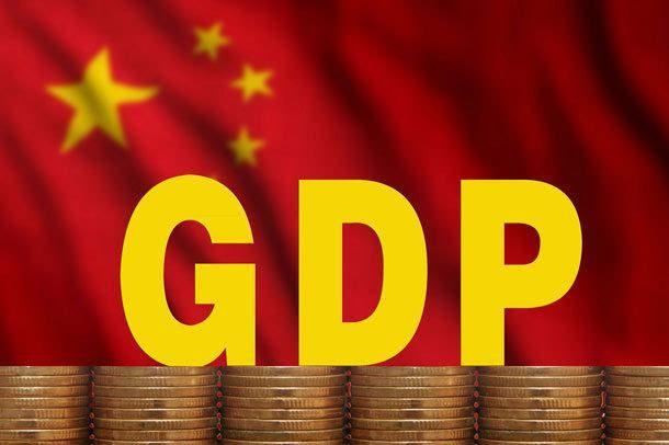 聚焦中国经济:韧性好潜力足活力旺 稳稳的!