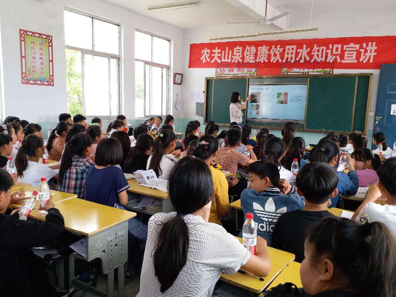 宁陵农夫山泉运营中心水资源宣传保护进校园