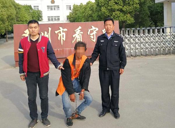 邓州:陶营派出所快速破获手机被盗案