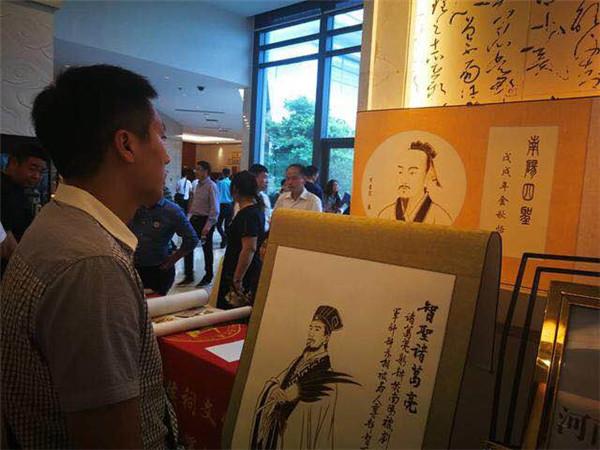 """""""火笔烙画""""惊艳河南文化旅游产业项目招商会"""