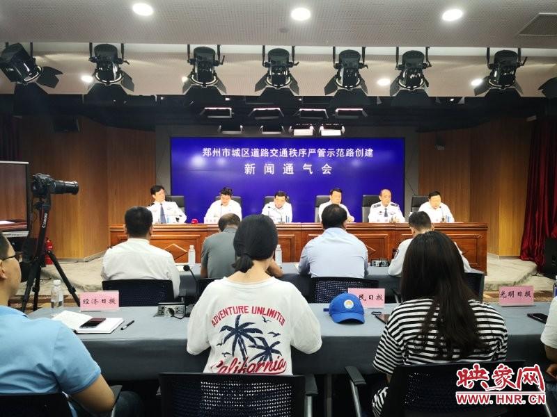 扫黑除恶!郑州已抓获非法处置建筑垃圾犯罪嫌疑人110人