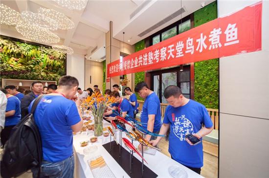 学习郑州如何打造餐饮品牌 近百名国内餐企高层来郑考察