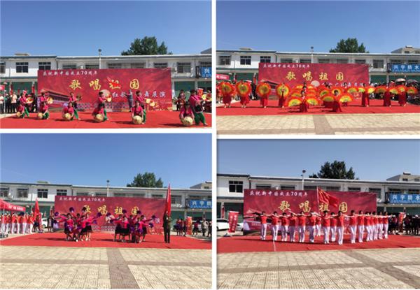 内乡赤眉镇举行庆祝新中国成立70周年活动