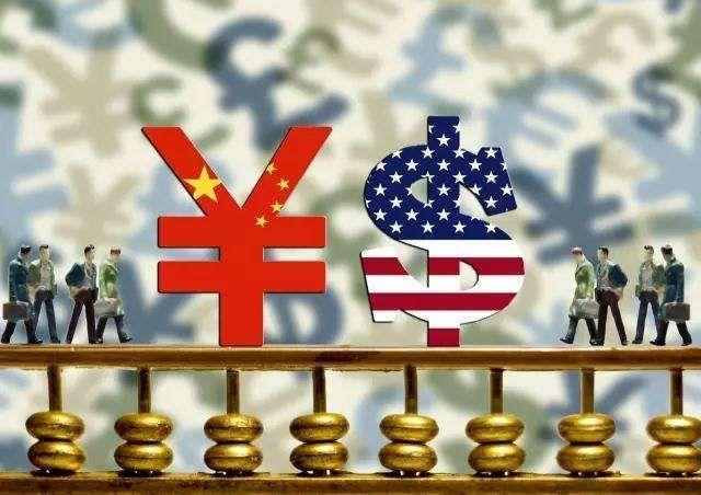 外交部:贸易战没有赢家 希望美方认真倾听自己国内理性呼声
