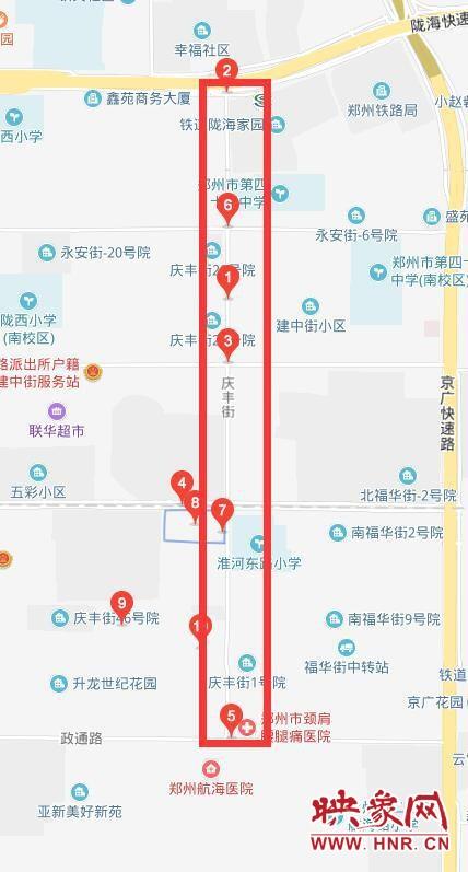 郑州二七区这条道路电路工程施工 交警:过往