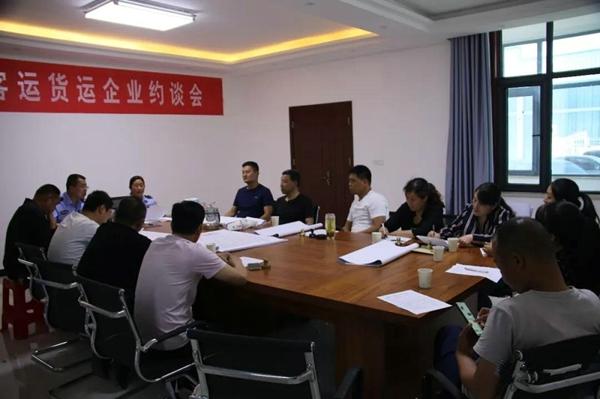 社旗交警约谈运输企业助力三夏生产安全