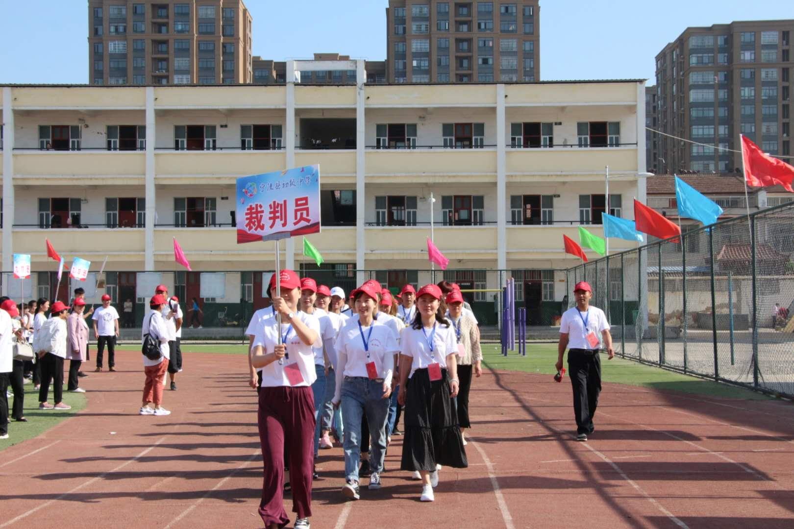 """宁陵县初级中学""""盛宇杯""""夏季运动会隆重开幕"""