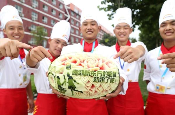 校企联合办学 培养专业厨师 郑州新东方烹饪学校打造现代职教新样板