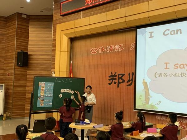 Keep Moving ——记高新区外国语小学英语拼读与阅读教学优质课比赛喜获佳绩