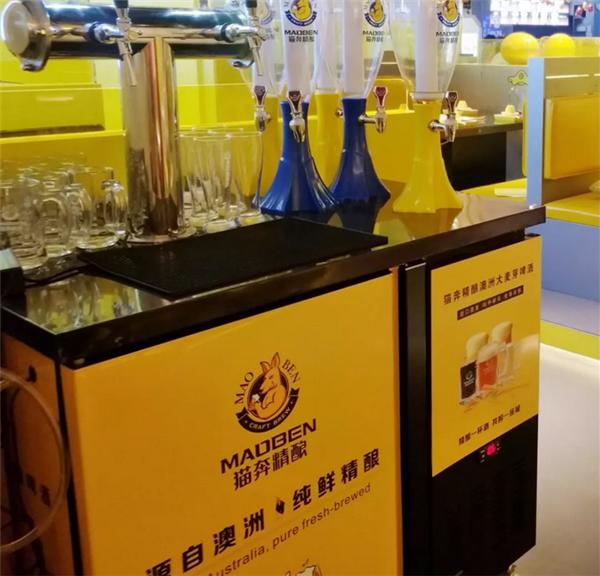 猫奔精酿受邀参展第二届郑州国际连锁加盟展览会