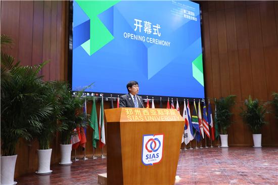 第二届国际教育峰会在郑州西亚斯学院圆满落幕