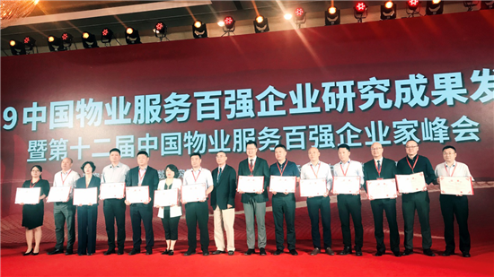 连续三年蝉联中国物业服务百强 绿都物业强势竞争力从何而来?