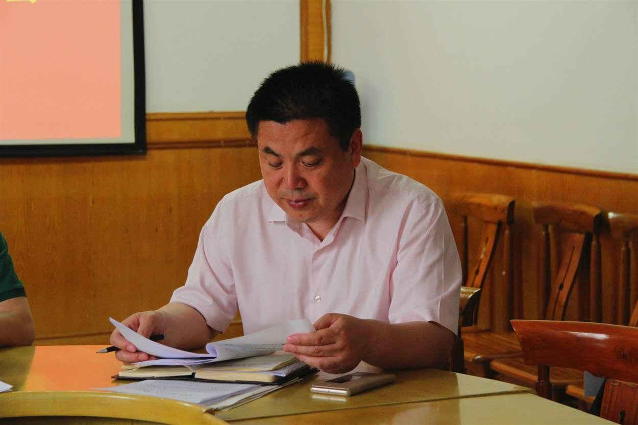 """商丘市长征人民医院召开开展形式主义、官僚主义突出问题 """"对号整改""""活动动员会"""