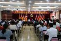 郑州市洛阳商会党委成立大会在郑州举行