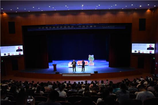 世界著名教育家族肖恩·柯维见面会在郑州西亚斯学院举办