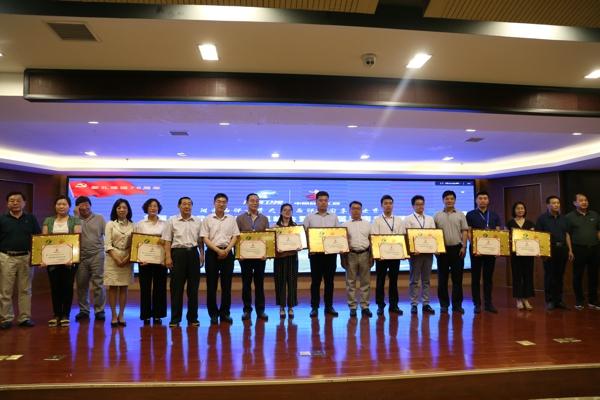 首届中原品牌培育工程峰会在郑州召开
