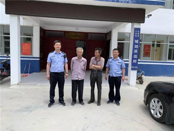 社旗县城郊派出所民警为迷路聋哑老人找到家