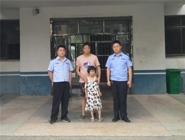 邓州:前进派出所助走失小女孩找到家人