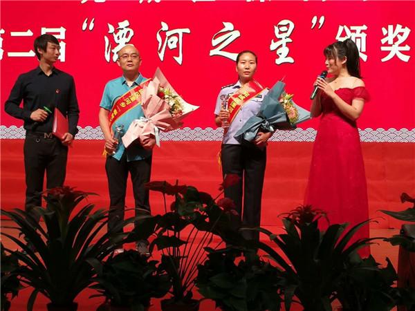 """南阳公安溧河分局三位同志被评为""""溧河之星"""""""