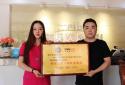 万里行河南组委会为美贝医疗诊所授牌颁证