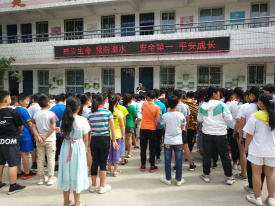 郑州市兴达路街道龙子湖第三小学开展防溺亡宣传教育活动