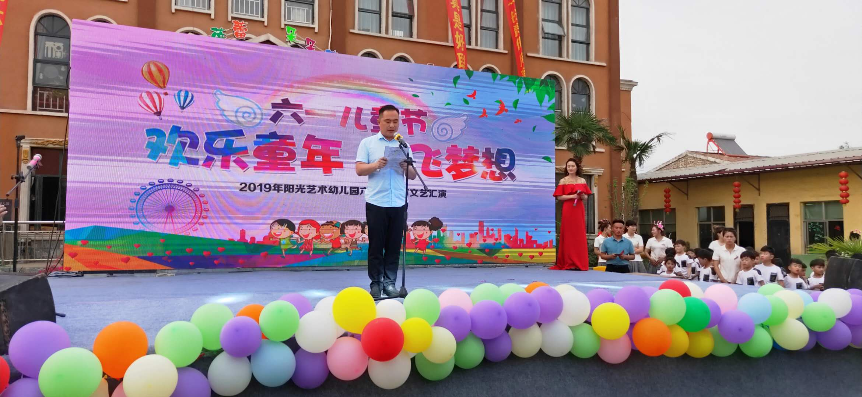 """柳河镇阳光艺术幼儿园举办大型庆""""六一""""文艺汇演"""