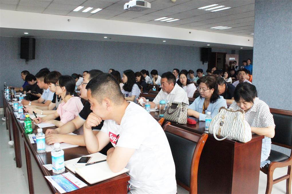 新乡市工商联举办民营企业家刑事法律风险防范专题讲座