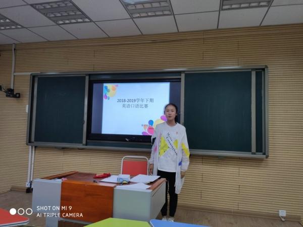 郑州高新区五龙口小学成功举办英语口语比赛