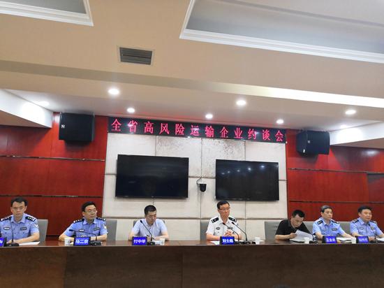 河南召开高风险运输企业约谈会 集中曝光18家企业