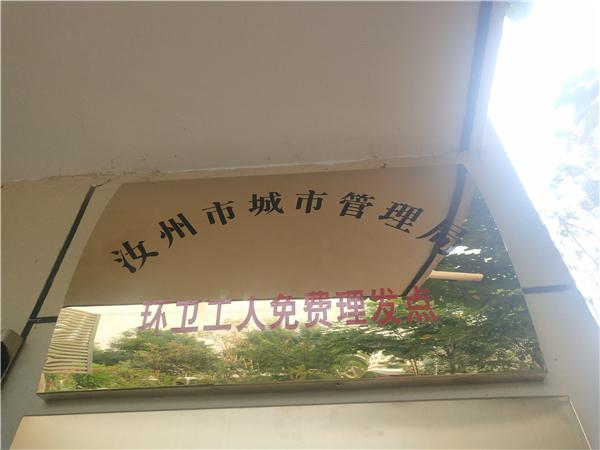 """汝州""""厕所革命"""" 彰显民生情怀"""