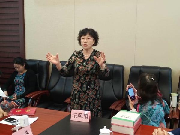 全国首届心理指导师培训会议在西安举行