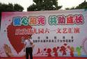 郑州市洛阳商会儿童节捐赠爱心书包