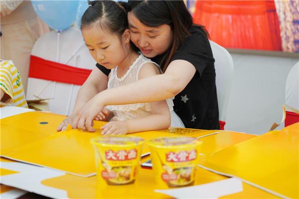 六一·欢乐无限 白象食品呵护儿童健康快乐成长