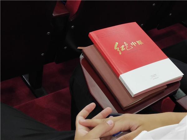 不忘初心 牢记使命——河南首部中原革命史通俗读本《红色中原》首发座谈会在郑州举办